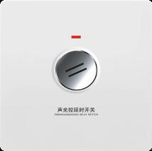 触摸/声光控(¥85.00/¥85.00)